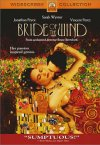 buy the dvd from bride of the wind at amazon.com