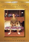 buy the dvd from lost in translation at amazon.com