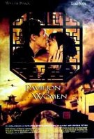 poster from pavilion of women