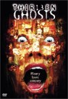 buy the dvd from thir13en ghosts at amazon.com