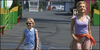 uptown girls - a shot from the film